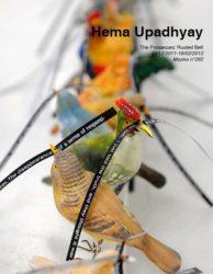 Upadhyay_2012_miniatura