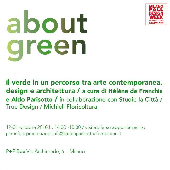 Aboutgreen