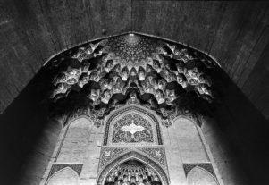 Isfahan-Iran-Iran-1970
