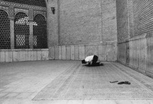 Shiraz-Iran-Iran-1970